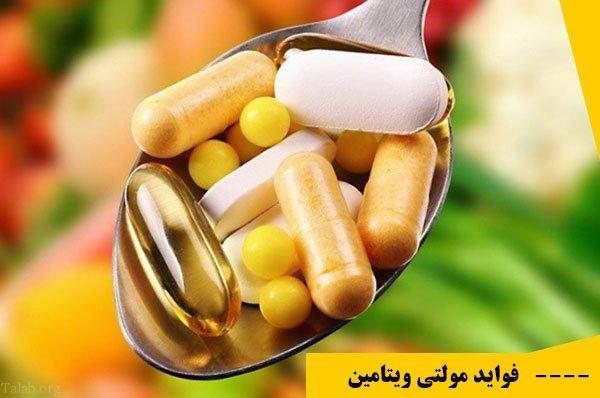 آشنایی با دوز مصرفی تعدادی از مکملها