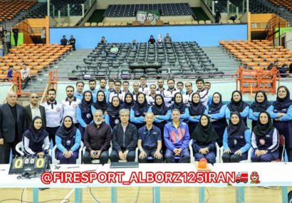 حضور آتشنشان کرجی در مسابقات والیبال قهرمانی مردان آسیا